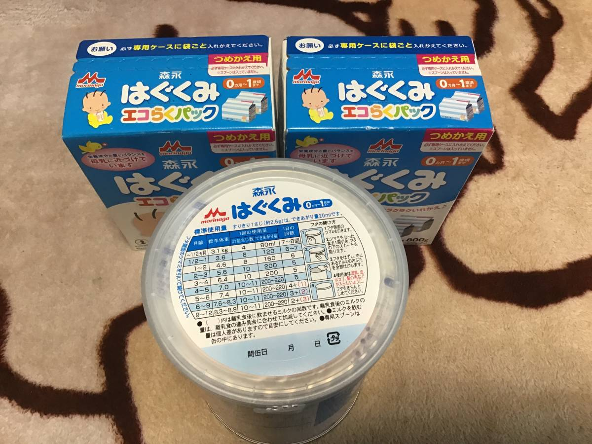 森永 はぐくみ 粉ミルク 大缶 810g ミルク 1缶 おまけ エコらくパック 激安 送料630円から_画像6
