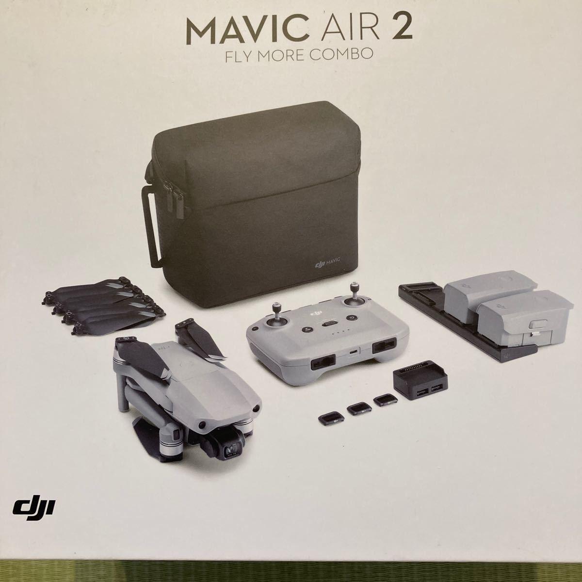DJI MAVIC AIR 2 FLY MORE COMBO SDカード付お買い得 早い物勝ち、値下げしました。ランディグギア付き