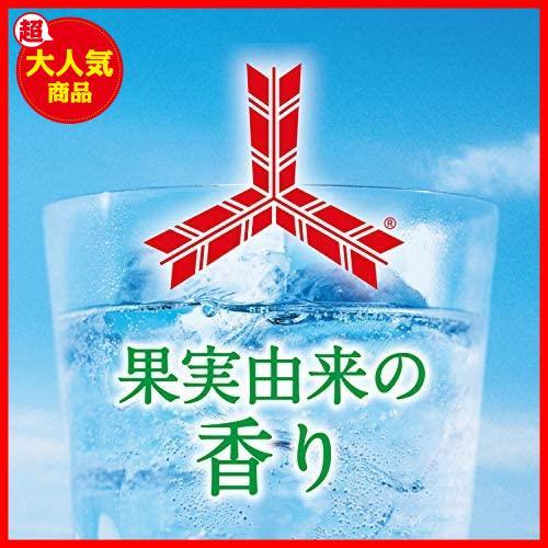 アサヒ飲料 三ツ矢サイダー 缶 250ml×30本_画像4