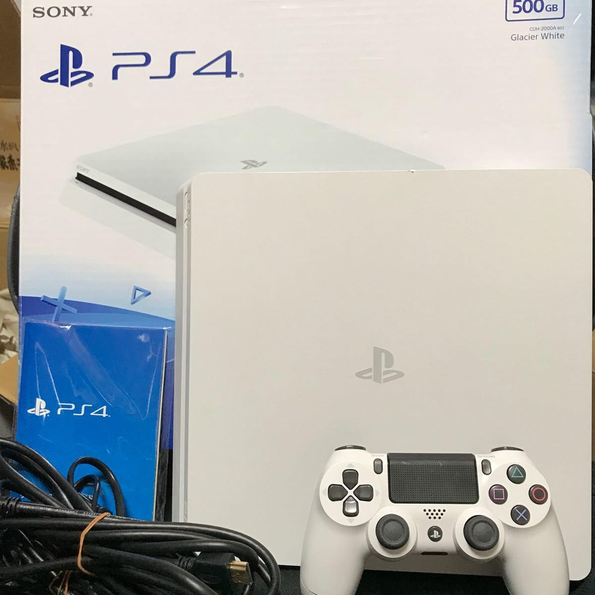 PS4本体 PlayStation4 プレイステーション4