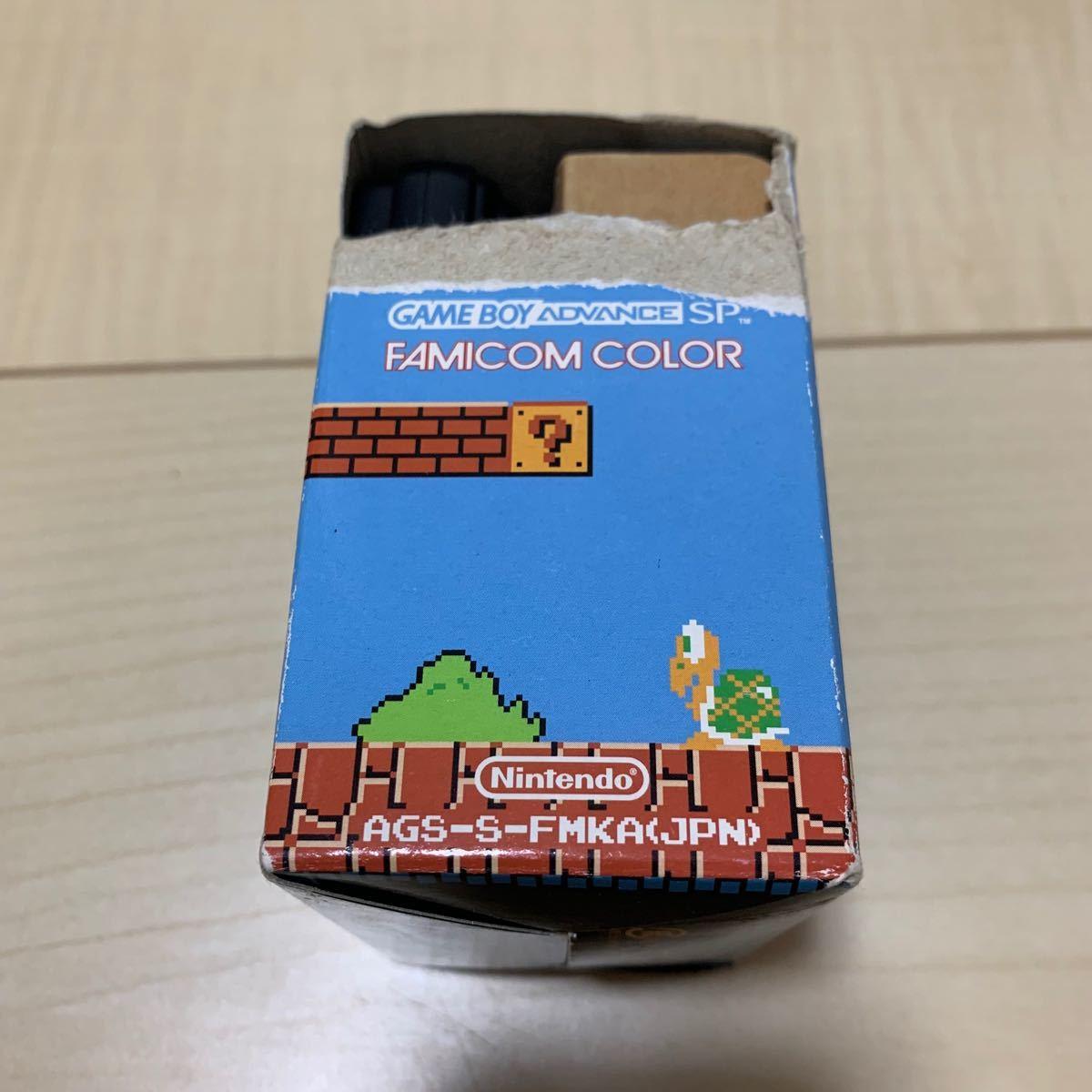 ゲームボーイアドバンスSP ファミコンカラー