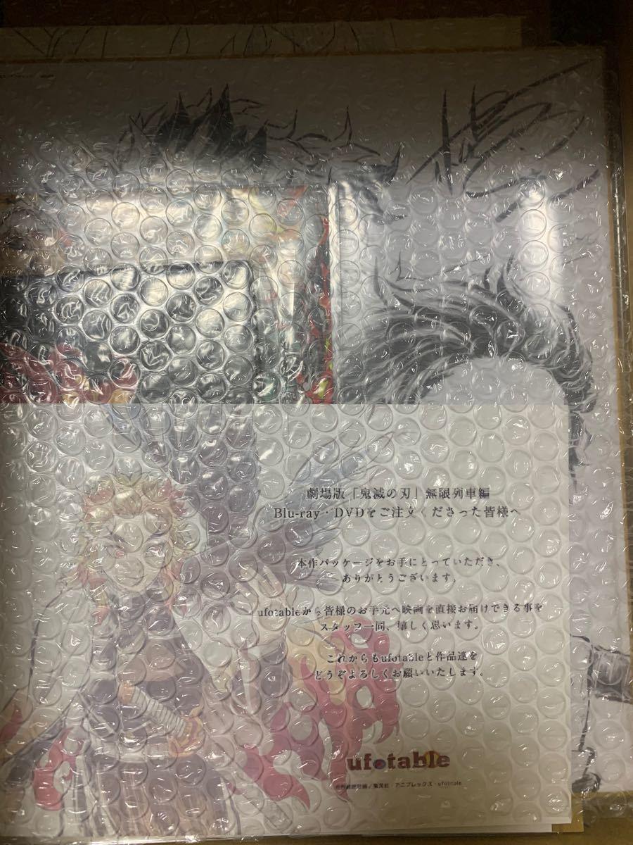 ★新品・未開封★【ufotable限定特典4種付】劇場版「鬼滅の刃」無限列車編 Blu-ray