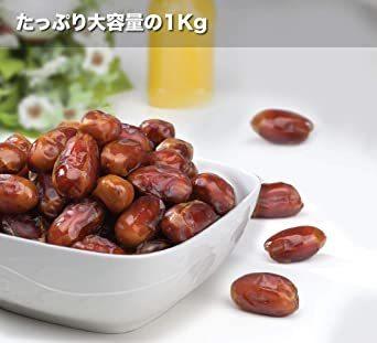 1kg デーツクラウン デーツ 1kg ( ナツメヤシ / 無添加 / 砂糖不使用 / 非遺伝子組換え / ドライフルーツ / _画像4
