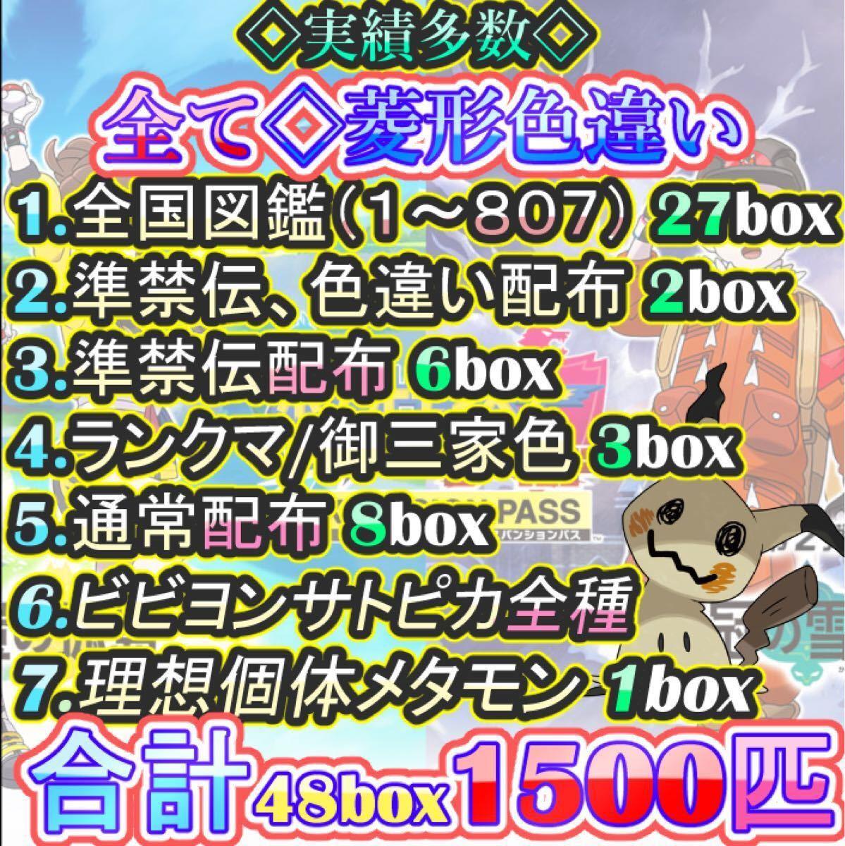 【最安値】ポケットモンスター ウルトラサン/ウルトラムーン 剣盾/ソードシールド