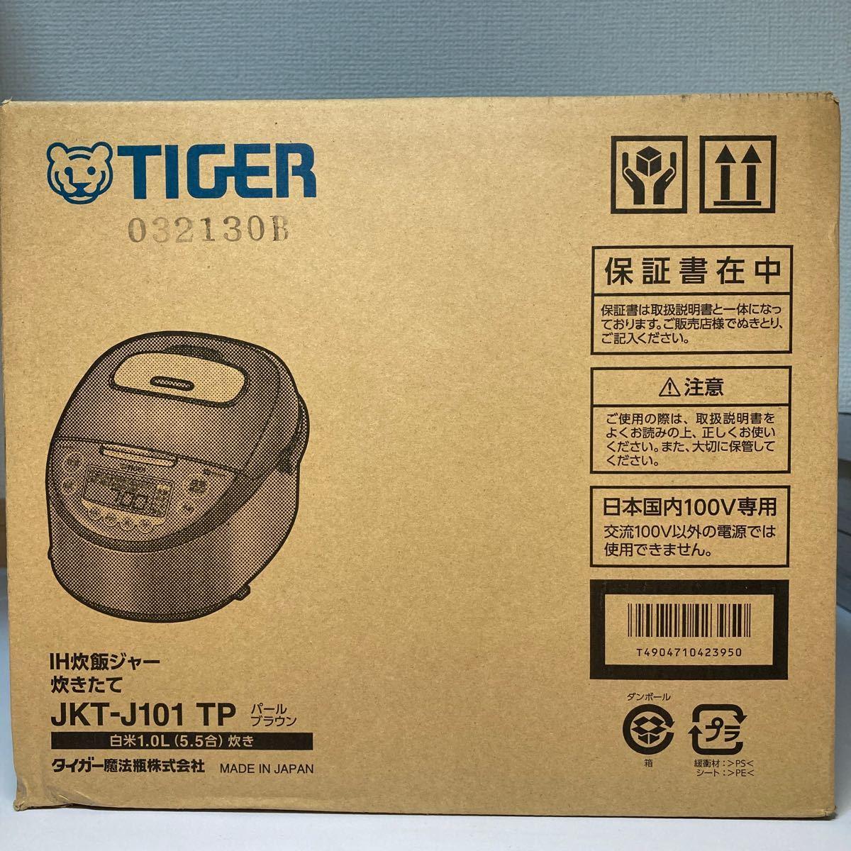 IH炊飯ジャー 炊きたて JKT-J101(TP)