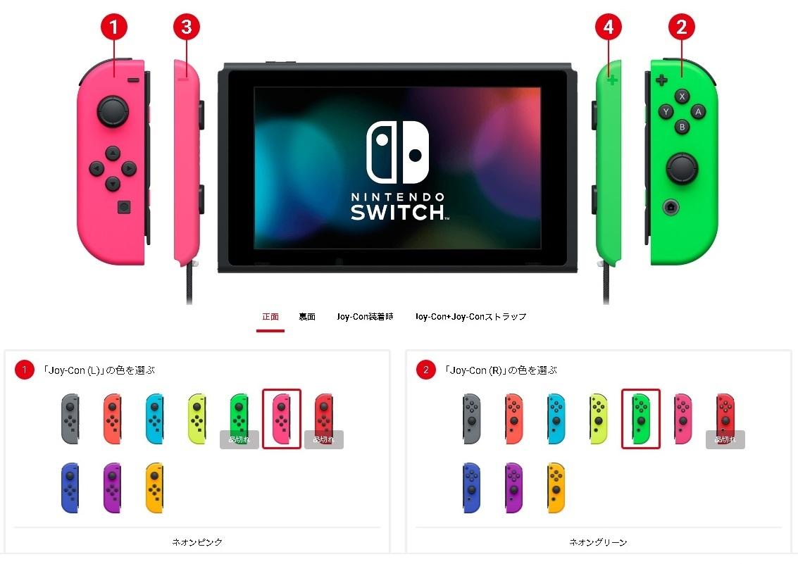 【新品】 Nintendo switch ニンテンドー スイッチ 本体 グリーン ピンク 任天堂 ストア スプラトゥーン ネオンレッド ネオンブルー グレー