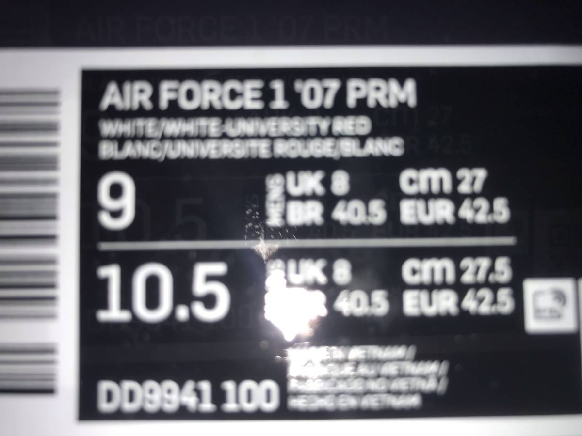 【新品】 NIKE AIR FORCE 1 LOW DARUMA 27cm US9 達磨 DD9941-100 … ナイキ エアフォース 1 ロー dunk low ダンク supreme stussy jordan_画像2