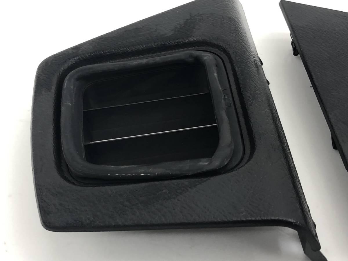 _b61180 マツダ サバンナRX-7 E-FC3S ダッシュボード エアコン吹出し口 左 LH ルーバー 吹出口 トリム カバー 内装 FD8 FB01-64-921 FC3C_画像2