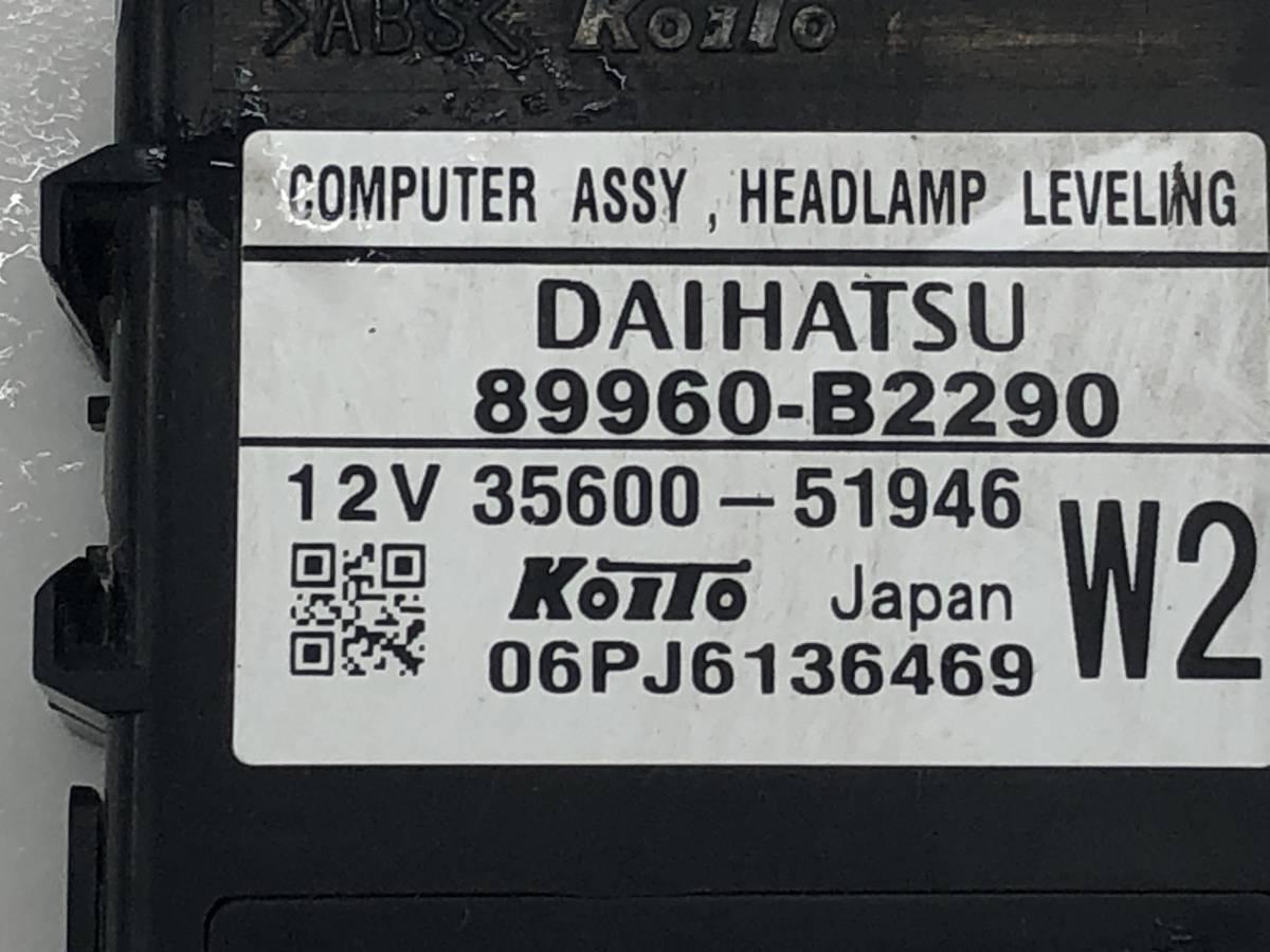 _b65824 ダイハツ タント カスタムRS CBA-L375S ヘッドライト ランプ レベリング コンピューター 89960-B2290 L385S_画像3
