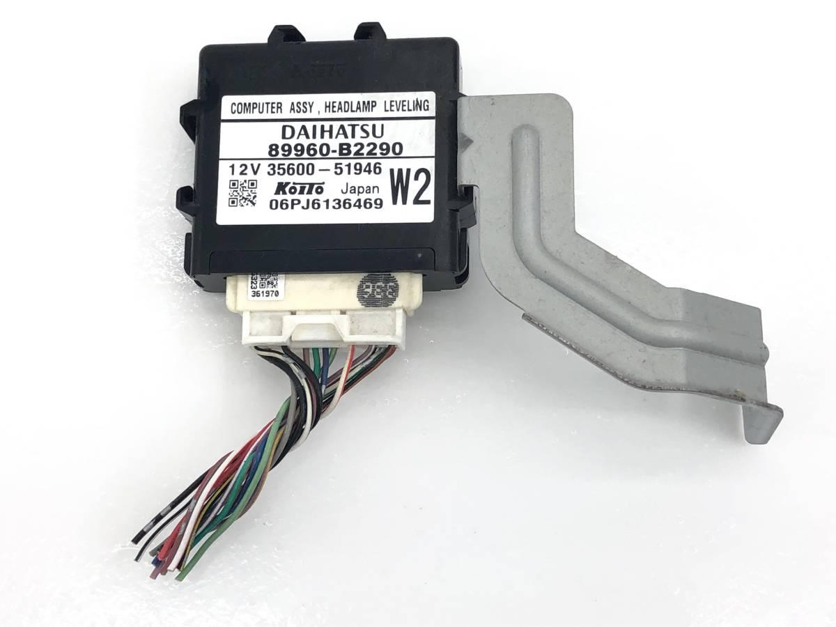 _b65824 ダイハツ タント カスタムRS CBA-L375S ヘッドライト ランプ レベリング コンピューター 89960-B2290 L385S_画像1
