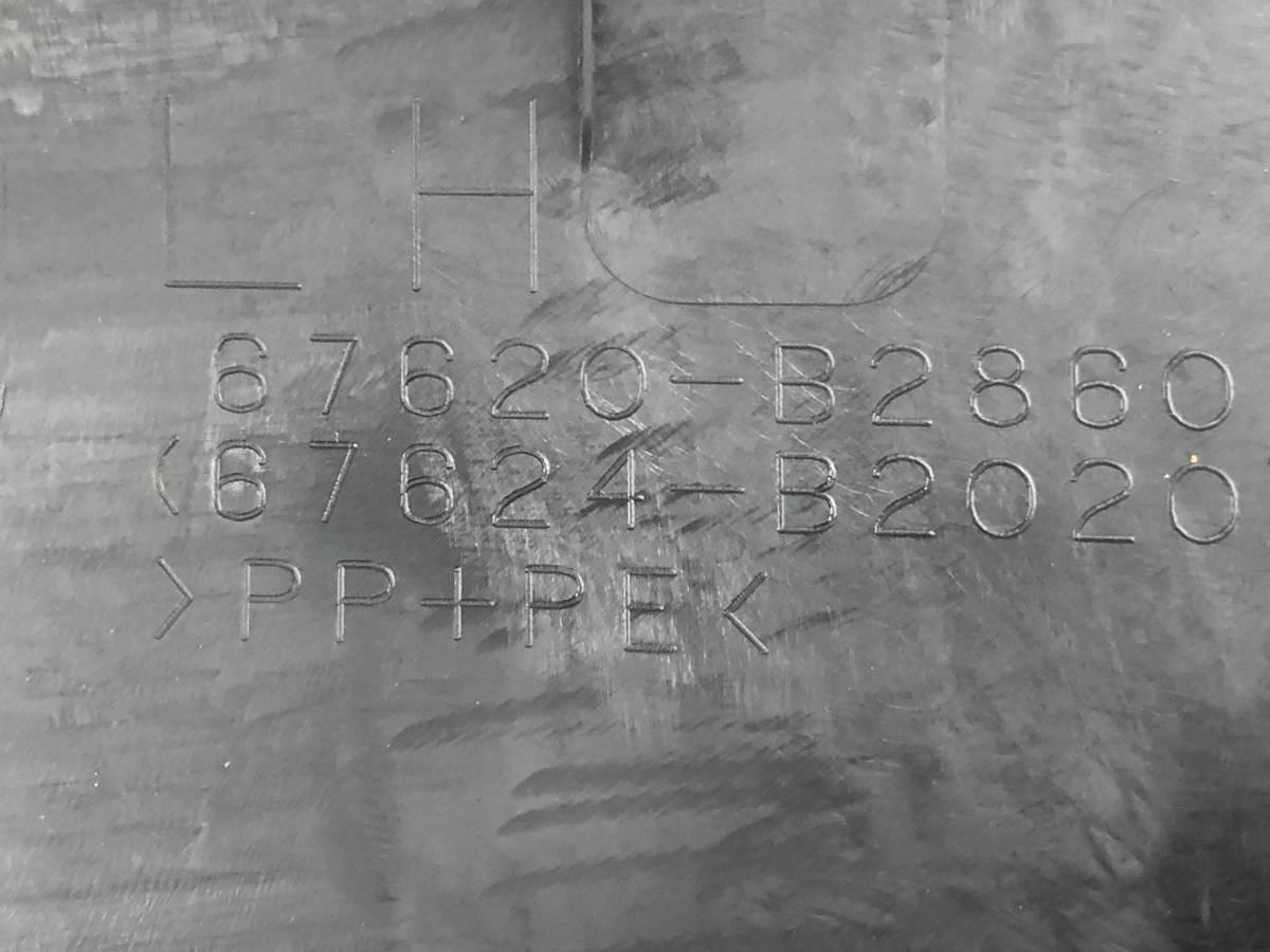 _b65824 ダイハツ タント カスタムRS CBA-L375S ドア トリム 内装 カバー フロント 左 F/LH YF10 67620-B2860 / 67664-B2020 L385S_画像6
