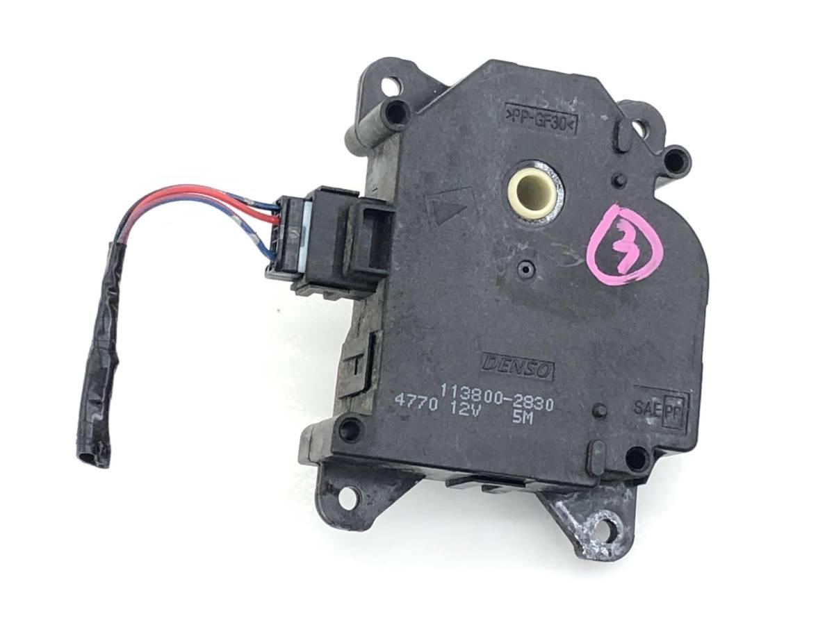 _b65824 ダイハツ タント カスタムRS CBA-L375S エアコンサーボ モーター (3) 113800-2830 L385S_画像1