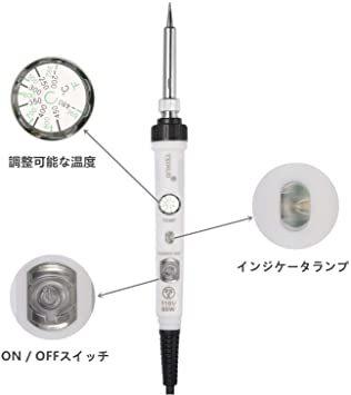 Full Size TXINLEIはんだこてセット 60W 110V 温度調節可能 半田ごて セット ON/OFFスイッチ 5点_画像4