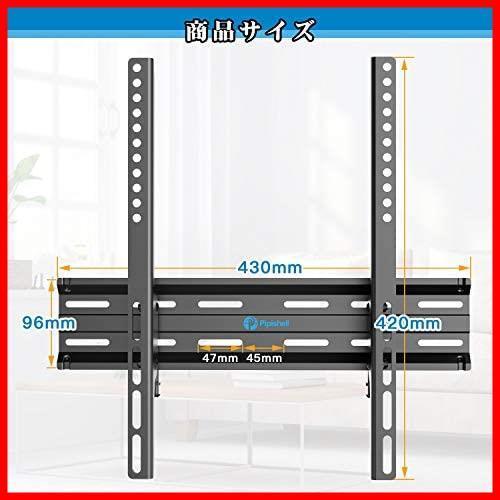 テレビ壁掛け金具 26~55インチ モニター LCD LED液晶テレビ対応 ティルト調節式 VESA対応 最大400x400mm 耐荷重45kg ネジ類付き (小型)_画像3