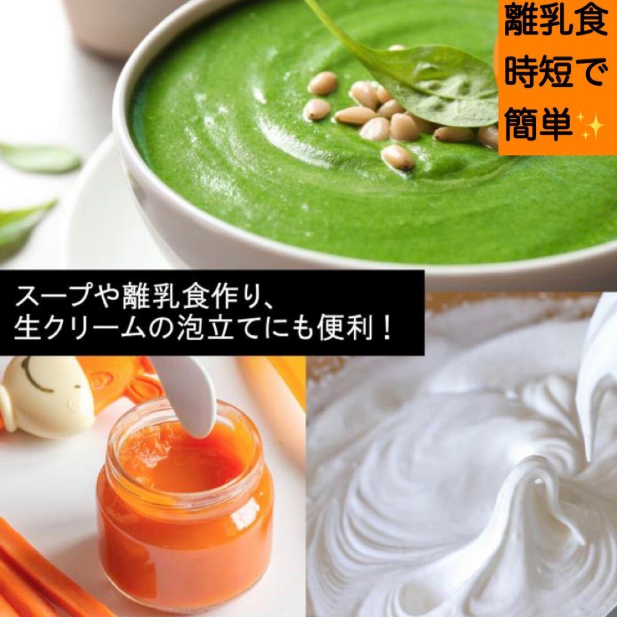 新品 クイジナート ハンドブレンダー HB-120PCJ 離乳食作りやベビーフード作りに!ブレンダー ハンドミキサー