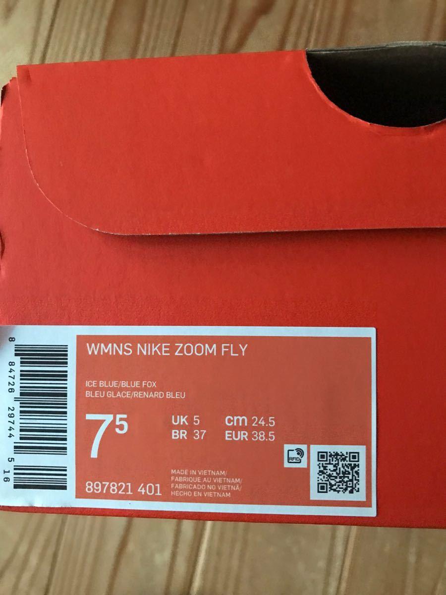 新品 未使用 NIKE ZOOM FLY ナイキ ズームフライ 24.5