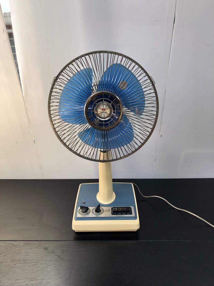 昭和レトロ HITACHI 扇風機 アンティーク_画像2