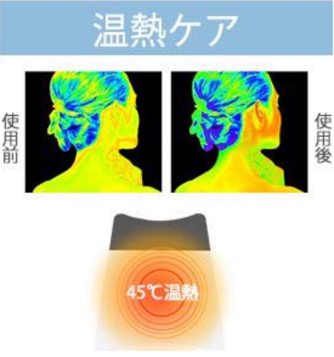 ウォーターピーリング 超音波 多機能美顔器 温熱ケア 毛穴クリーナー USB充電