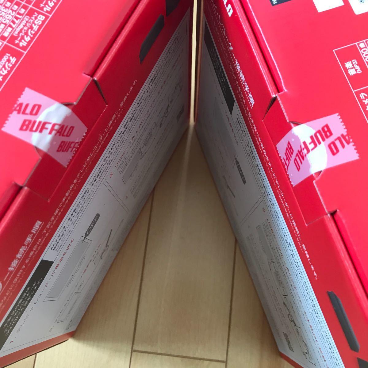 【新品/未開封/2個セット】BUFFALO 外付けHDD 4TB  HD-NRLD4.0U3-BA バッファロー