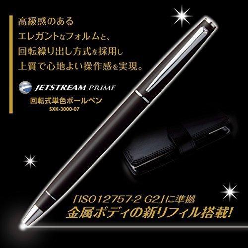 新品ブラック 三菱鉛筆 油性ボールペン ジェットストリームプライム 0.7 ブラック SXK300007.24UCLK_画像4