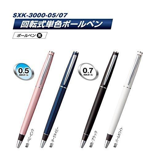 新品ブラック 三菱鉛筆 油性ボールペン ジェットストリームプライム 0.7 ブラック SXK300007.24UCLK_画像3