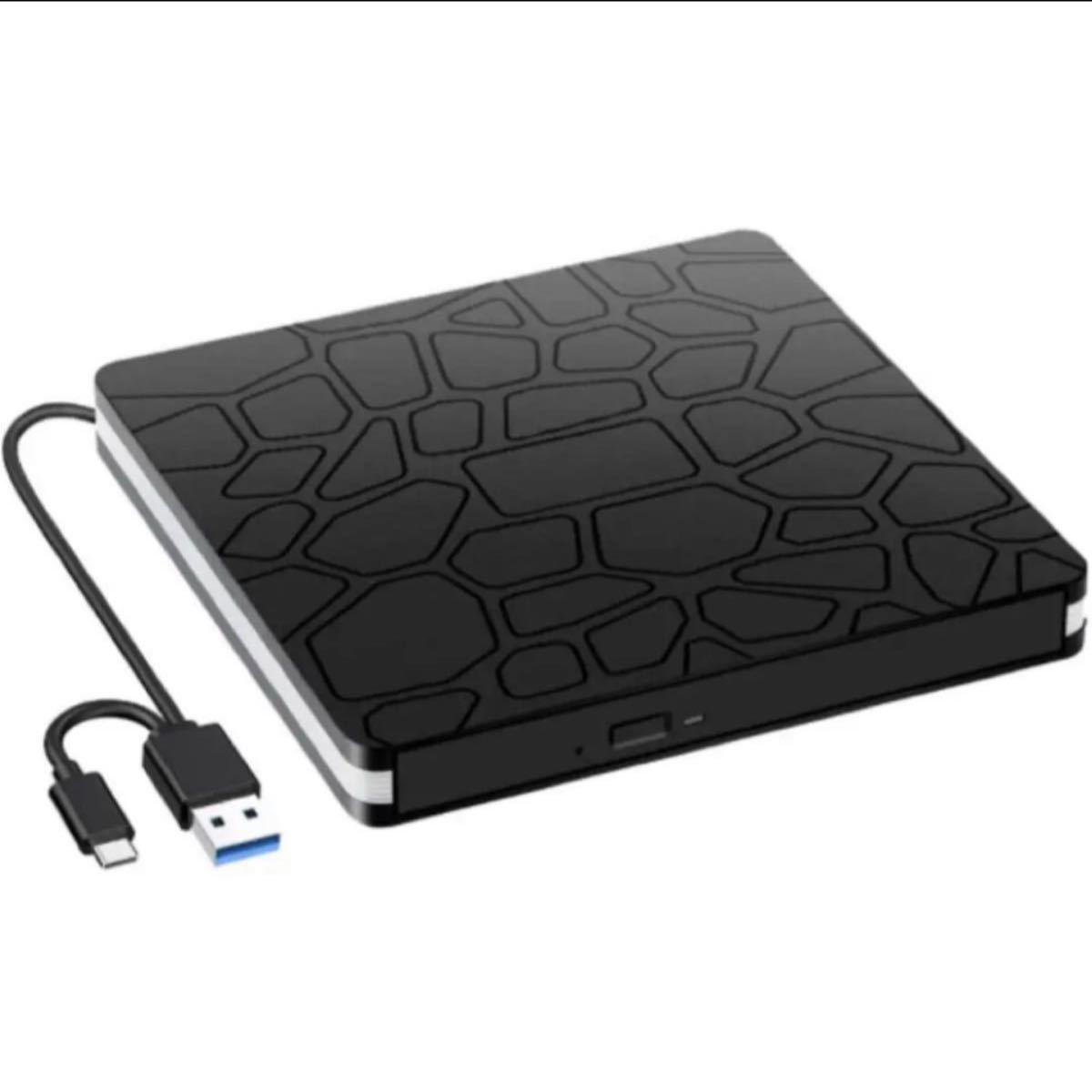 USB3.0 Type C 外付け DVDドライブ CD/DVDプレーヤー Type Cポート搭載 高速 薄型 静音