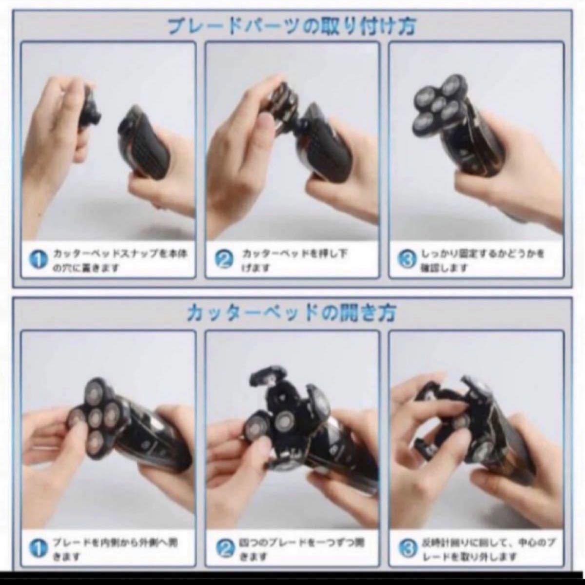 メンズ 電気シェーバー 5枚刃 髭剃り 電気カミソリ 5Dフローティングヘッド IPX7防水回転かみそり USB充電式 自動調整