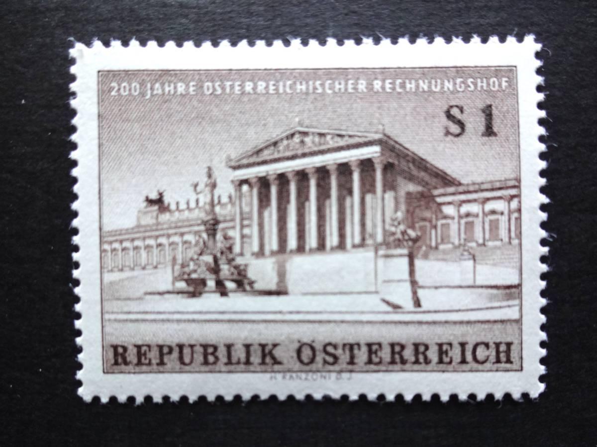 オーストリア 監査院200年 1961年1種完 未使用NH_画像1