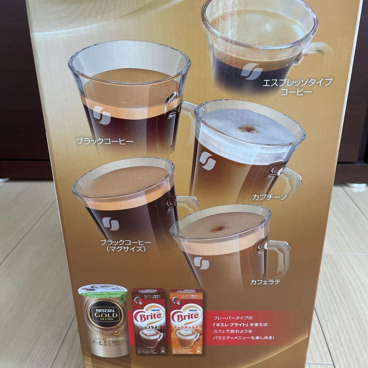 【最終お値下げ中】ネスカフェゴールドブレンド バリスタi  アイ レッド 新品未使用 コーヒーマシン Bluetooth