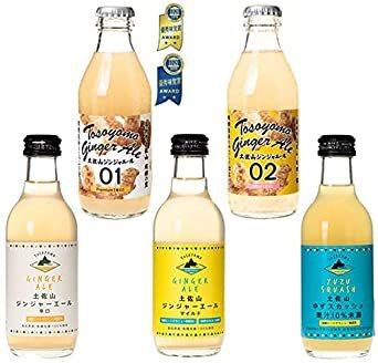 6本 5種MIX 土佐山ジンジャーエール 5種類 飲み比べ MIX ( 土佐山ジンジャーエール 01/02/辛口/マイルド & _画像1