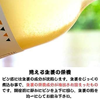 6本 5種MIX 土佐山ジンジャーエール 5種類 飲み比べ MIX ( 土佐山ジンジャーエール 01/02/辛口/マイルド & _画像7