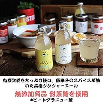 6本 5種MIX 土佐山ジンジャーエール 5種類 飲み比べ MIX ( 土佐山ジンジャーエール 01/02/辛口/マイルド & _画像4