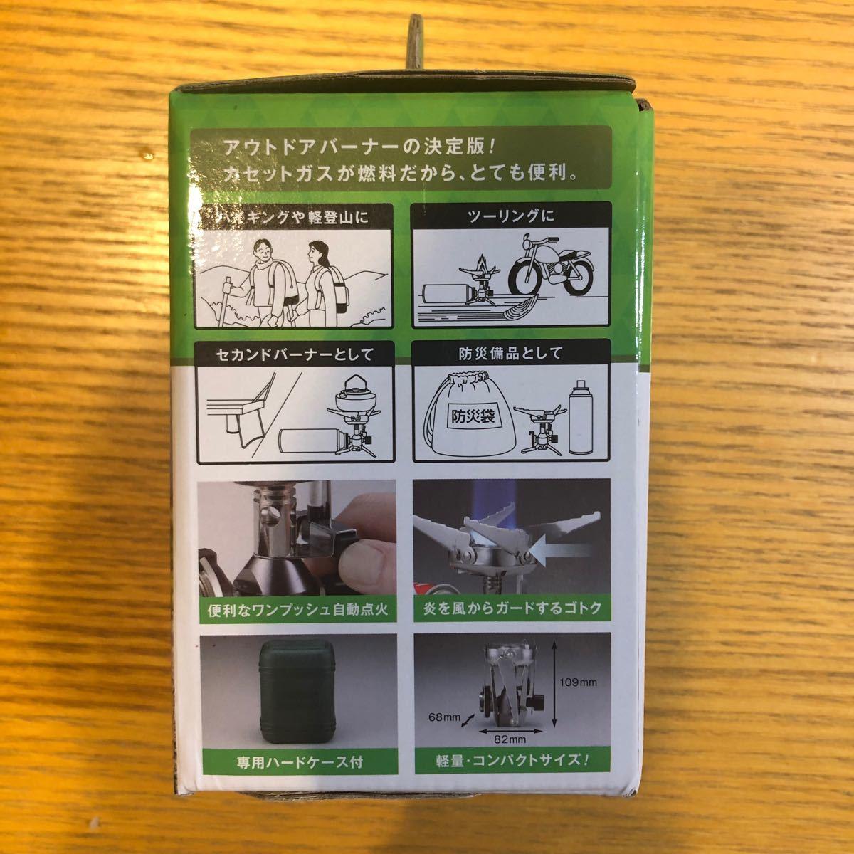 Iwatani イワタニカセットガス ジュニアコンパクトバーナー CB-JCB
