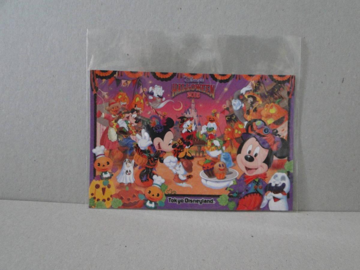 TDL 東京ディズニーランド ハロウィン2015 ポストカード_画像1