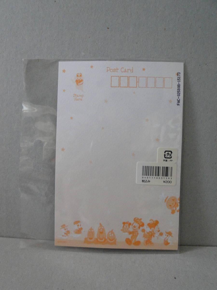 TDL 東京ディズニーランド ハロウィン2015 ポストカード_画像2