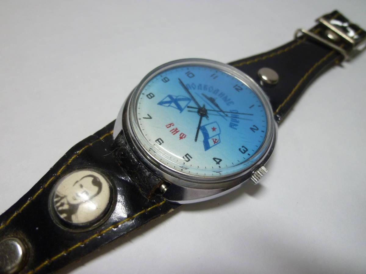 稼働美品 旧ソ連 海軍潜水艦隊 ボストーク 手巻き腕時計