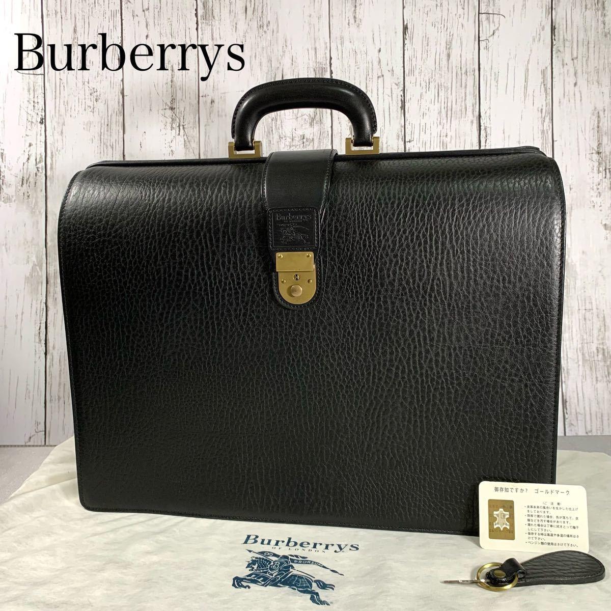 本物 新品同様 バーバリー 定価16万円 最高級レザー 鍵付き ノバチェック ダレスバッグ ドクターバッグ ビジネスバッグ A4書類 Burberry