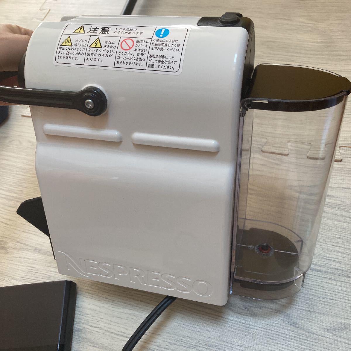 ネスプレッソコーヒーメーカー ほぼ未使用