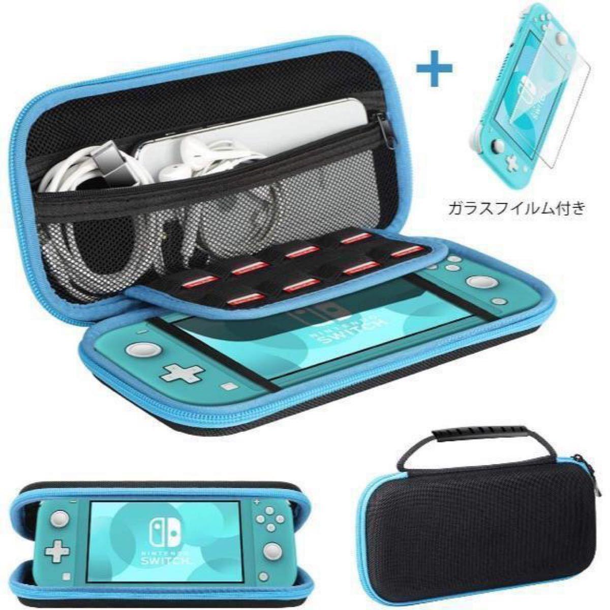 Nintendo Switch 任天堂スイッチケース ニンテンドースイッチ ガラスフィルム