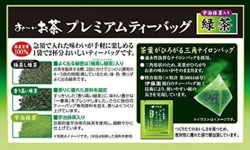 新品宇治抹茶入り緑茶 50袋 伊藤園 おーいお茶 プレミアムティーバッグ 宇治抹茶入り緑茶 1.8g ×TT2Q_画像3