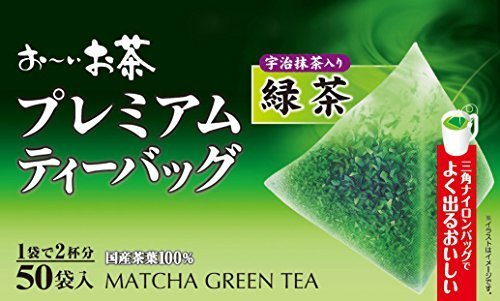 新品宇治抹茶入り緑茶 50袋 伊藤園 おーいお茶 プレミアムティーバッグ 宇治抹茶入り緑茶 1.8g ×TT2Q_画像4