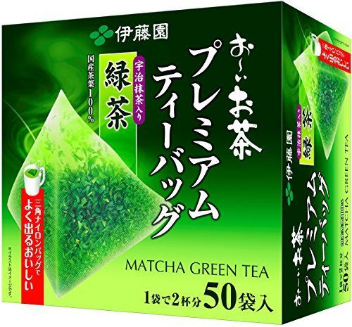新品宇治抹茶入り緑茶 50袋 伊藤園 おーいお茶 プレミアムティーバッグ 宇治抹茶入り緑茶 1.8g ×TT2Q_画像5