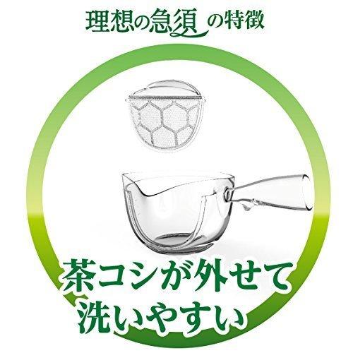 新品宇治抹茶入り緑茶 50袋 伊藤園 おーいお茶 プレミアムティーバッグ 宇治抹茶入り緑茶 1.8g ×TT2Q_画像7