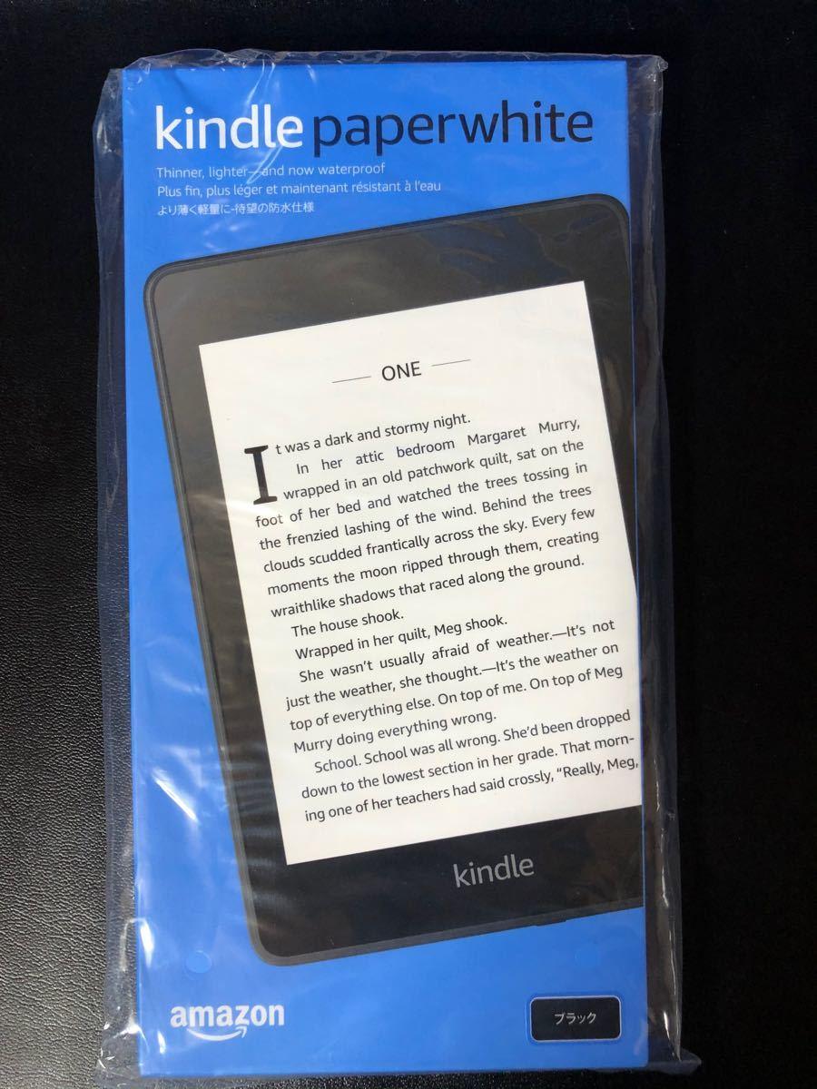 【新品】Kindle Paperwhite 防水機能搭載 32GB 広告なし