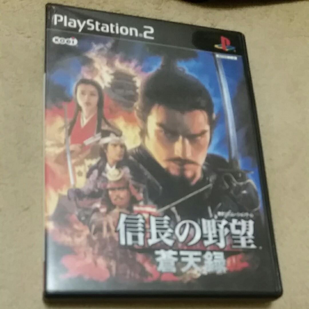 信長の野望 蒼天録  PS2ソフト