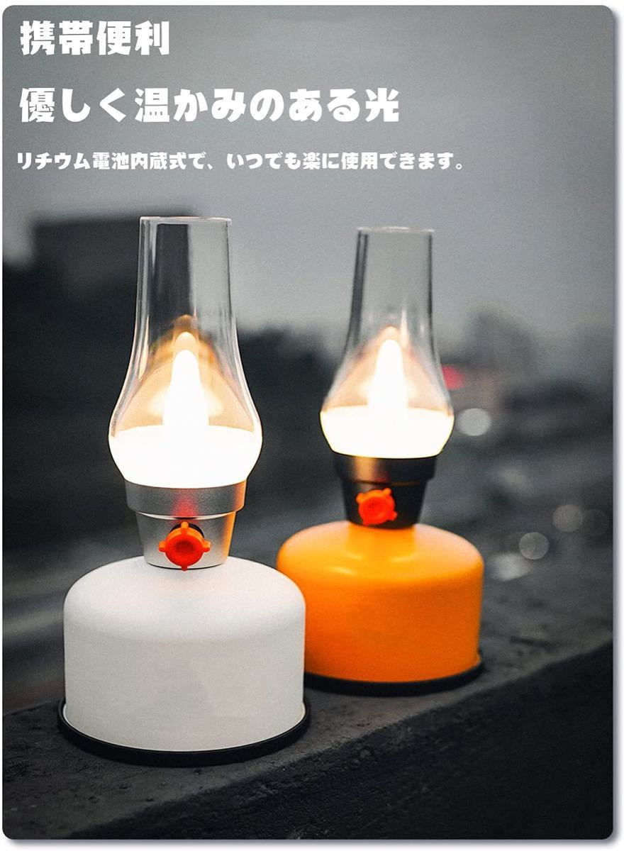 LEDレトロランプ キャンプランタン USB充電 無段階調光 モバイル照明 ナイトライト ランタン お洒落 レトロランタン
