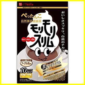 新品55g(5.5gティーバッグ×10包) ハーブ健康本舗 黒モリモリスリム (プーアル茶風味) (10包)PXMS_画像1
