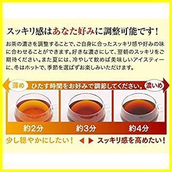 新品55g(5.5gティーバッグ×10包) ハーブ健康本舗 黒モリモリスリム (プーアル茶風味) (10包)PXMS_画像9