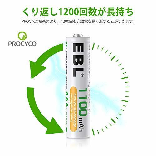 EBL 単4電池 4本パック EBL 単4形充電池 充電式ニッケル水素電池 高容量1100mAh 4本入り 約1200回使用可能_画像2
