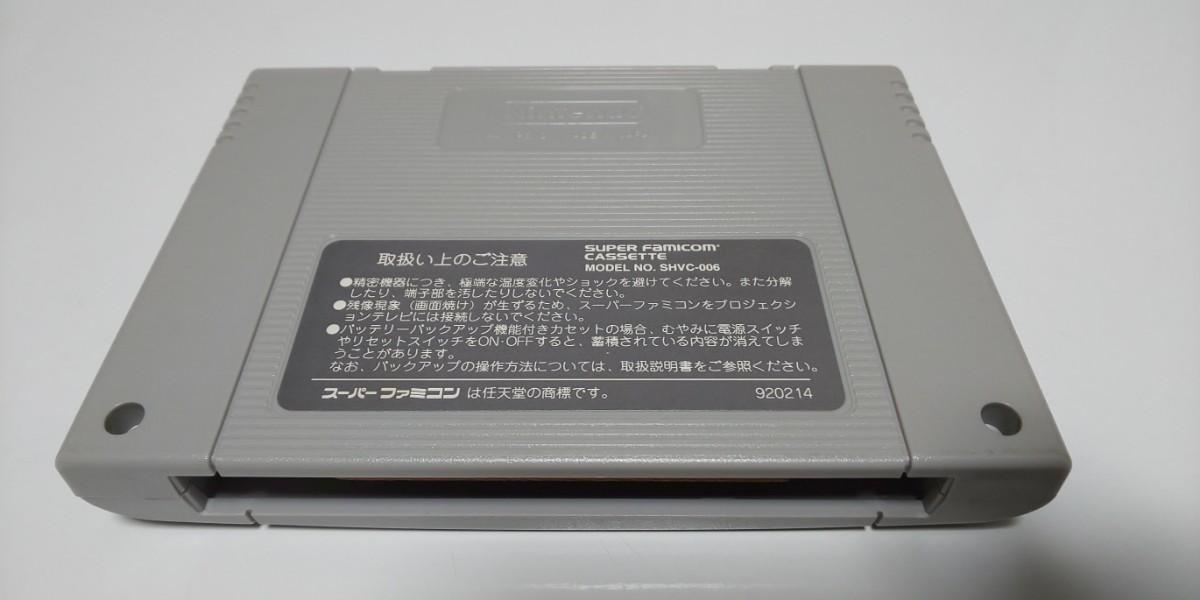 スーパーファミコンソフト  ゴーゴーアックマン2☆初期動作確認済☆まとめ買い値引き可  GO GO ACKMAN SFC
